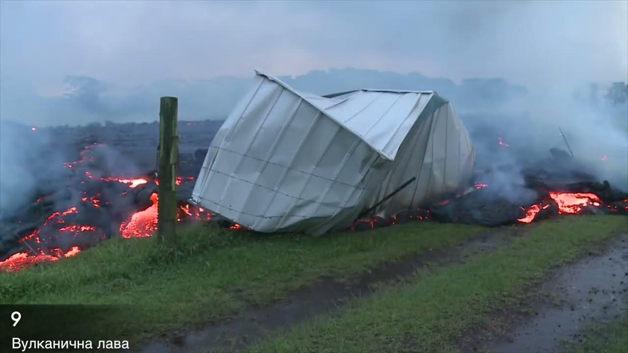 Топ 15 - Ужасяващи Природни Бедствия - (ВИДЕО)