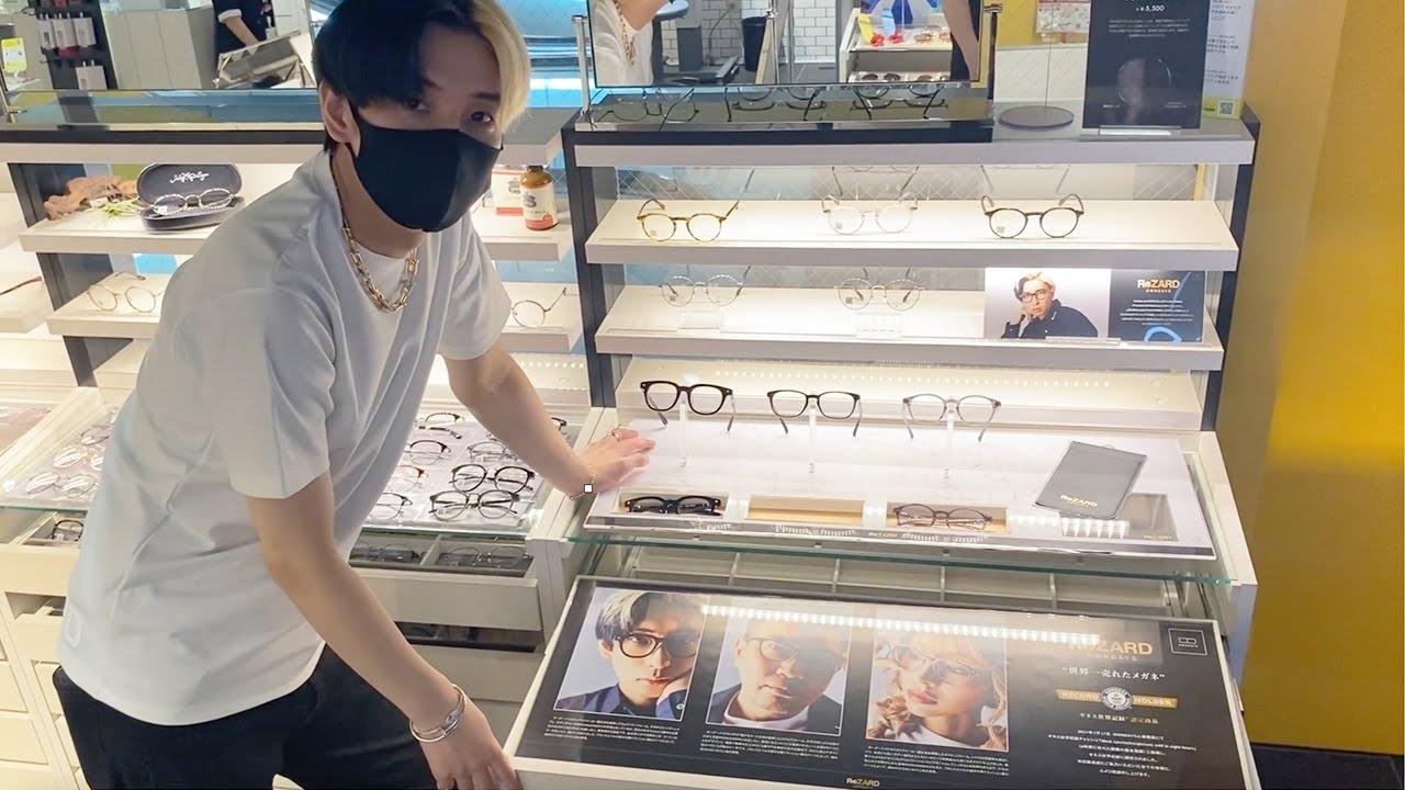 ギネス世界記録™を達成した眼鏡の売れ行きを都内のOWNDAYSに見に行ってきました