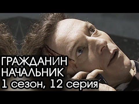 Сериал Майор Ветров (The major Vetrov) - смотреть онлайн
