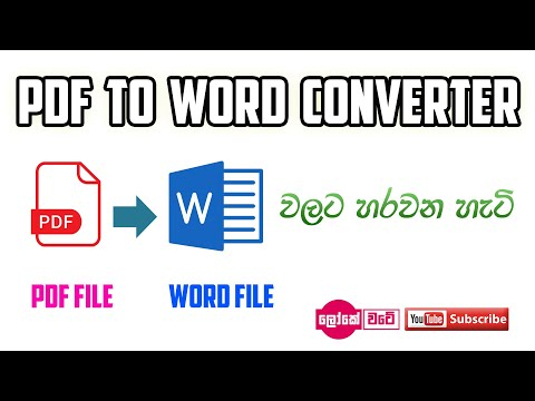 How To Convert Pdf To Word Free Online Tool Easy Steps   Free Online Tools In 2020