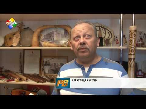 Музей музыкальных инструментов открыл павловопосадский коллекционер Александр Калугин