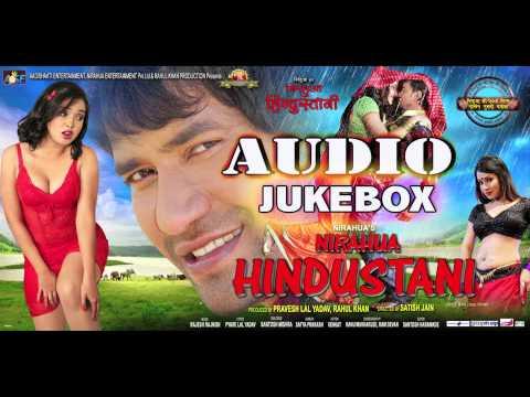 "Nirahua Hindustani Audio Jukebox | -  Dinesh lal yadav ""Nirahua"", Aamrapali"