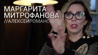 БЕЗ ВОПРОСОВ: дружба и работа с Земфирой, секреты ведущих на радио и ТВ | Рита МИТРОФАНОВА