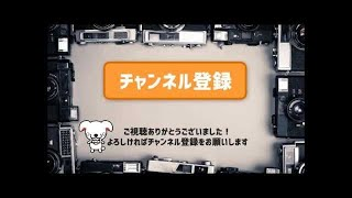 THE YELLOW MONKEY 吉井和哉が語る過去のイエモン出演フェスについて。2...