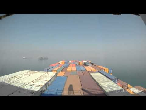 APL CYPRINE Suez Canal Southbound