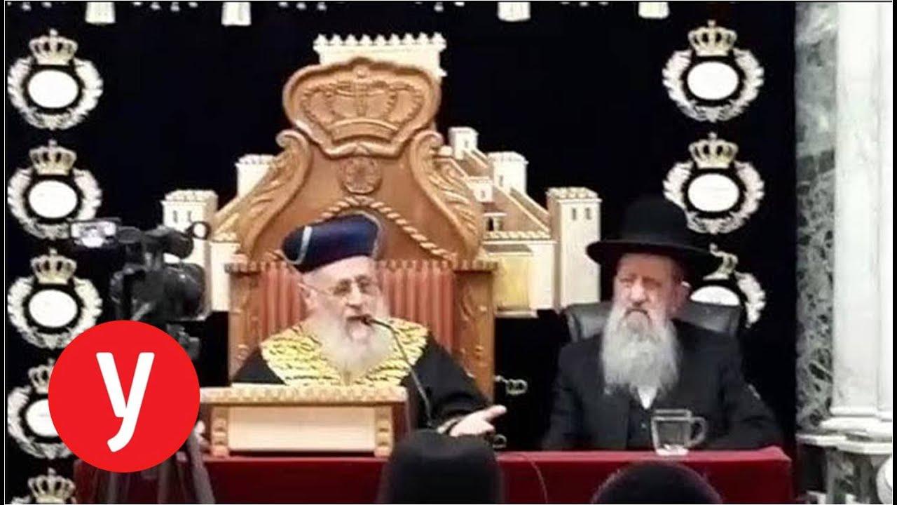 הרב יצחק יוסף נגד האשכנזים של