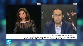 السلطة الفلسطينية تطالب حماس باستلام أمن قطاع غزة
