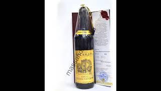Вино Церковное вино