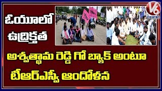 High Tension At OU University, TRSV Students Says Go Back Ashwathama Reddy