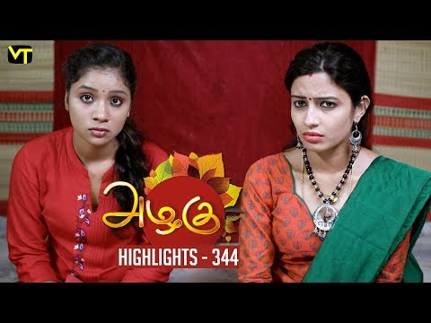 Azhagu Tamil Serial Episode 344 Highlights on Vision Time Tamil.   Azhagu is the story of a soft & kind-hearted woman's bonding with her husband & children. Do watch out for this beautiful family entertainer starring Revathy as Azhagu, Sruthi raj as Sudha, Thalaivasal Vijay, Mithra Kurian, Lokesh Baskaran & several others.  Stay tuned for more at: http://bit.ly/SubscribeVT  You can also find our shows at: http://bit.ly/YuppTVVisionTime  Cast: Revathy as Azhagu, Sruthi raj as Sudha, Thalaivasal Vijay, Mithra Kurian, Lokesh Baskaran & several others  For more updates,  Subscribe us on:  https://www.youtube.com/user/VisionTimeTamizh Like Us on:  https://www.facebook.com/visiontimeindia
