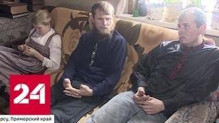Староверы живут по-своему, но принимают правила современного мира - Россия 24