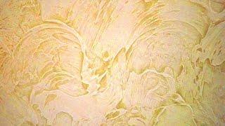 Фактурная штукатурка - нанесение. Textured plaster application.(8 926 159 14 31 Нанесение декоративных штукатурок http://gustoff.pro/ в Москве и области., 2015-02-24T22:07:00.000Z)