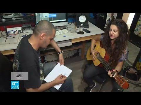 موسيقى الراب العالمية.. باللغة الأمازيغية في تونس  - نشر قبل 13 ساعة