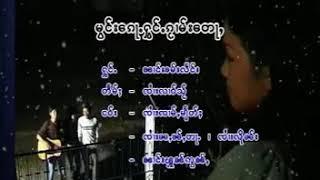 ၼၢင်းၶမ်းလႅင်း นางคำแลง เพลงไตย เพลงไทยใหญ่เพราะๆ