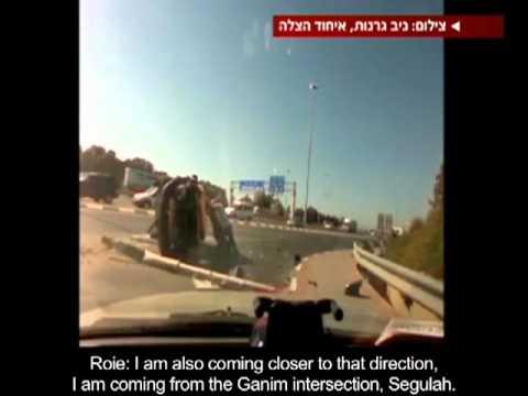 "Channel 2 News (Israel) ""United Hatzalah Dashcam captures accident in Rosh Haayin"""