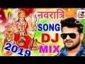 Maiya Ke Chunri Ba Lal Lal Re Bhagava Chale Kamal mp3 song Thumb