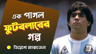 bangla motivational speech apj abdul kalam