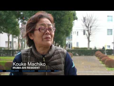 QR Codes Help Track Dementia Patients In Japan
