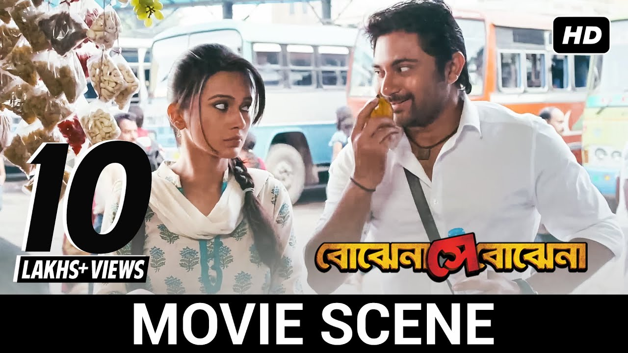 Download যাত্রার শুরু এবার একটু অন্যরকম | Soham | Mimi | Abir | Payal |Bojhena Shey Bojhena |Movie Scene |SVF