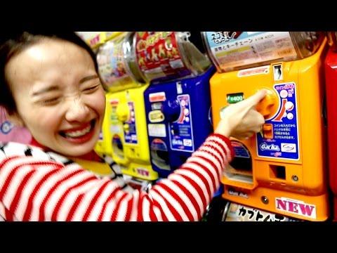 ซอฟท่องโลก: เที่ยวญี่ปุ่น【 อากิฮาบาระ 】