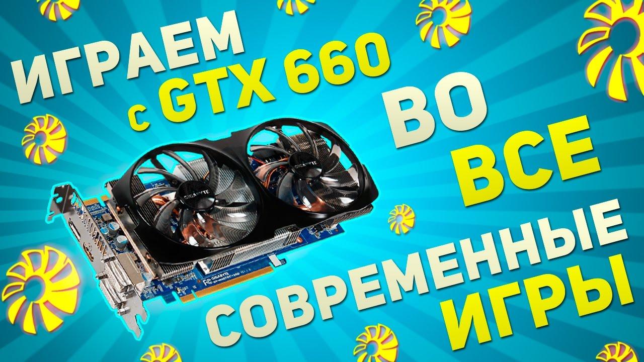 Я собираю компьютер. (#8) Установка видеокарты Asus PCI-Ex GeForce .