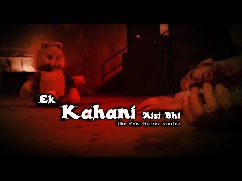 YouTube Helper Ek Kahani Aisi Bhi Episode 202 The Real Horror Stories