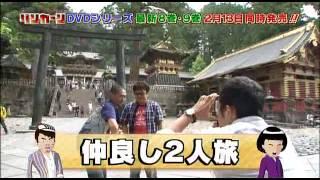 【2/13発売】「リンカーンDVD」8巻・9巻同時発売!