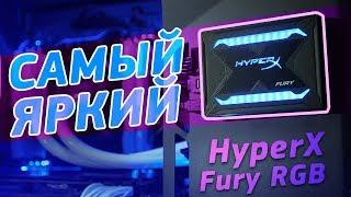 КАК ГРЕЕТСЯ SSD с ПОДСВЕТКОЙ? HyperX Fury RGB обзор!