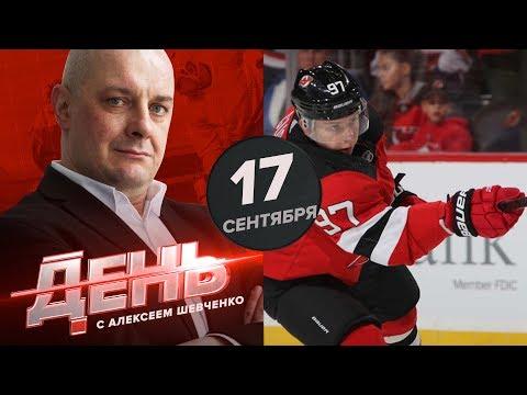 Никита Гусев и другие россияне ярко дебютировали в НХЛ