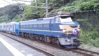 函南駅 TX3000系 甲種回送 通過