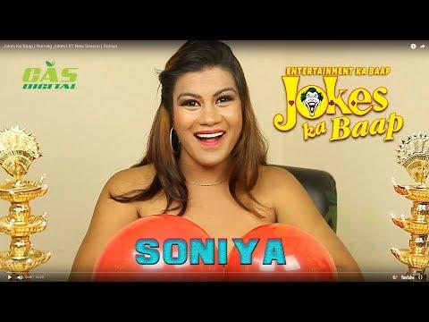 Jokes Ka Baap | Nonveg Jokes | 01 New Season
