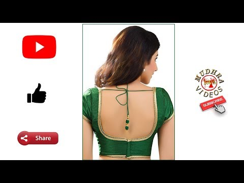 how to increase and decrease blouse back neck deep # blouse alterations # blouse fittings # part 116 thumbnail