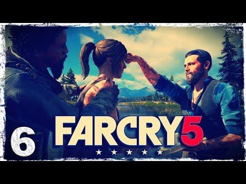 Смотреть прохождение игры Far Cry 5. #6: В гостях у Иоанна.