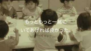 http://raorao.jp/
