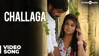 Challaga Official Video Song | Raja Rani | Telugu