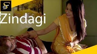 Hearting Touching Story Of Housewife -  Hindi Short Film - Zindagi