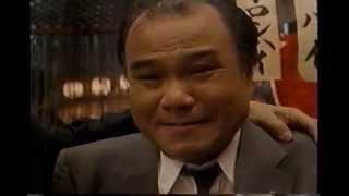 1993年ごろの大鵬薬品のソルマックのCMです。大地康雄さんが出演されて...