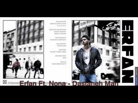 Erfan (Ft. Nona) - Song:  Dastaneh Man - Album: Hamishegi