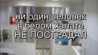 молодость больница и любовь