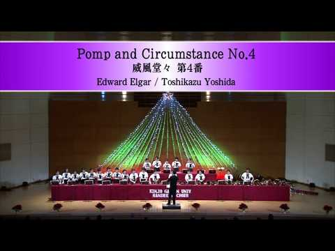 Pomp and Circumstance No.4