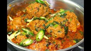 Dhuwan Kofta Karahi   دهوان كوفته کڑاہی   Kofta Recipe   Kofta Curry By Cook With Faiza