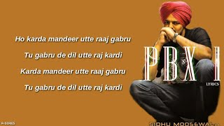 Dawood (Lyrics) - Sidhu Moose Wala | Byg Byrd