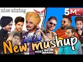 new Mushup 2020 in lahoria production
