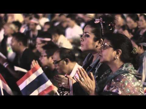 Thai Power Anti - Corruption