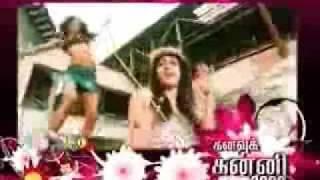 tamilvibez-com-media-site-blog-archive-kalaingar-tv-kanavu-kanni-2009