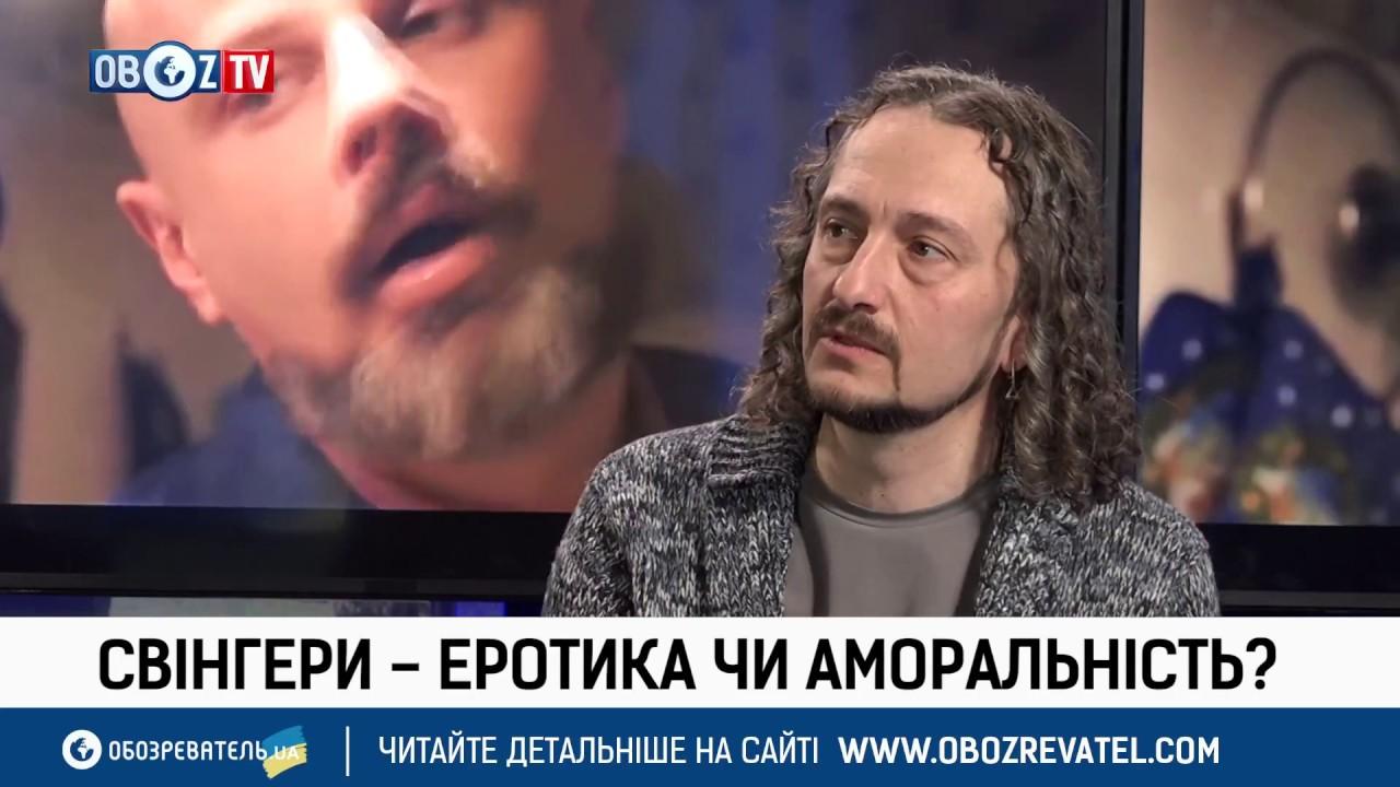 Фильм Свингеры - эротика или аморальность MyTub.uz