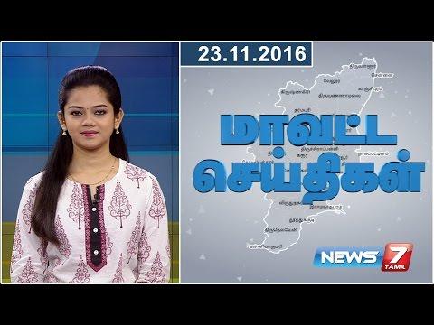 Tamil Nadu Districts News | 23.11.2016 | News7 Tamil