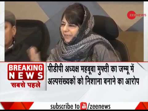 Gujjars and Bakerwals selectively targeted in J&K: Mehbooba Mufti