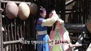 「花郎」メイキング映像4
