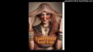 Aasaama-mein-jaisa-Badal-ho Rahe Hain-yaad piya ki Aane lagi Neha kakkar full song/MP3 tune change